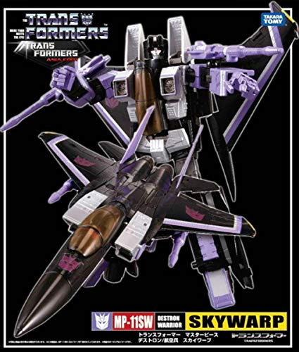 Transformer Masterpiece Action Figure: MP-11SW ()