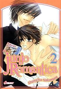 Junjo Romantica Edition simple Tome 2