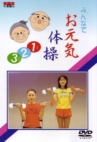 san-en-position-et-polyvalent-tambour-bton-avec-vous-faire-de-la-gymnastique-123-dvd-tout-le-monde-j