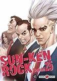 Sun-Ken Rock vol. 25