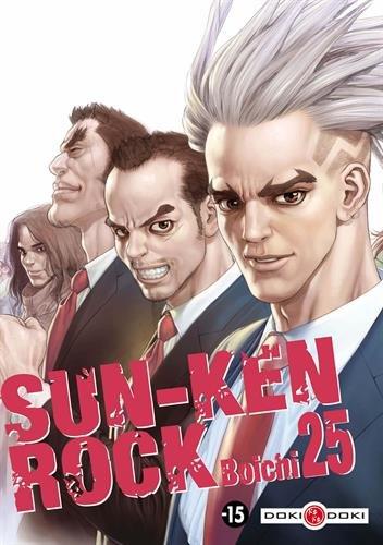 sun-ken-rock-vol-25