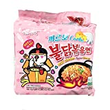 #8: Samyang Hot Chicken