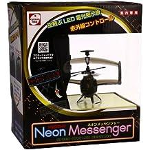 Kyosho EGG RC neon Messenger (Giappone import / Il pacchetto e il manuale sono scritte in giapponese)