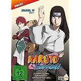 Naruto Shippuden - Auf den Spuren von Naruto - Der bisherige Weg - Staffel 19.1: Episode 614-623