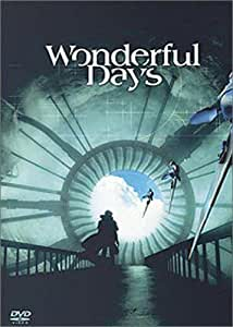 Wonderful Days [Édition Collector]