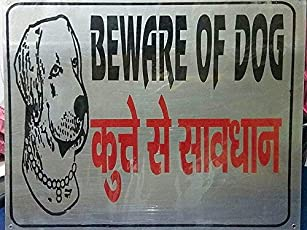 AKC Safety Warning Beware of Dog Tag Sign Board in English and Hindi Language for Home Door.Large