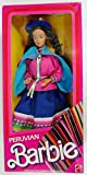 Peruvian Barbie / From Dolls of the World Collection, 1985