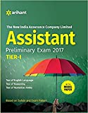 THE NEW INDIA ASSURANCE COMPANY LIMITED ASSISTANT PRELIMINARY EXAM 2017 (TIER I)