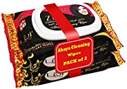 Ziva Abaya Cleaning Wipes, Pack of 2 x 25 Sheets, (50 Wipes)
