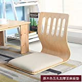 H&U Plegable Perezoso Sofá Plegable, Japonés Acolchado