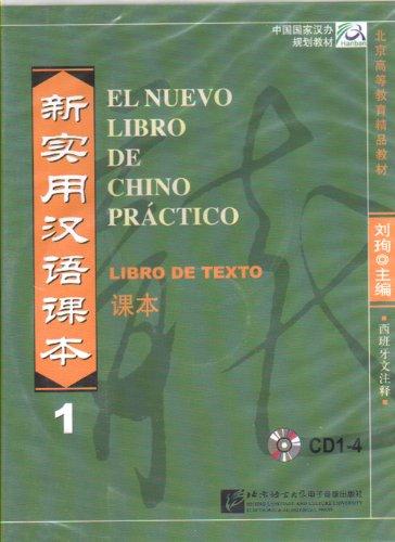 El Nuevo Libro De Chino Practico Vol. 1 - Libro De Texto 4 Cds