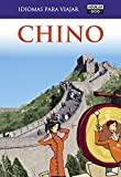 Chino (Idiomas para viajar)