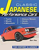 Classic Japanese Performance Cars: History & Legacy (Cartech)