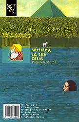 Writing in the Mist: Neveshtan Dar Meh