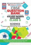 Oswaal CBSE Question Bank Class 9 Science Book Chapterwise & Topicwise Includes Objective Types & MCQ's (For March 2020…