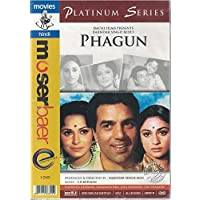 Platinum Series - Phagun