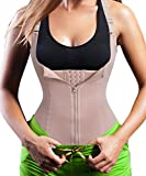 Damen Waist Trainer Shaper Vest Sport Body Cincher Korsett Taille Corsage mit Adjustable Strap (S(Fit 21.2-24.4 Inch Waist), Beige (3-5 Days Delivery))
