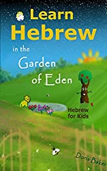 Learn Hebrew in the Garden of Eden: Hebrew for Kids (English Edition)