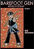 Barefoot Gen Vol. 7: Bones into Dust v. 7