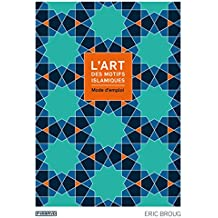 L'art des motifs islamiques : Mode d'emploi (1Cédérom)