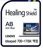 Healing shield Schutzfolie Displayschutz Screen Protector Eye Protection Anti UV Blue Ray Film for Lenovo Laptop Ideapad 700-17ISK