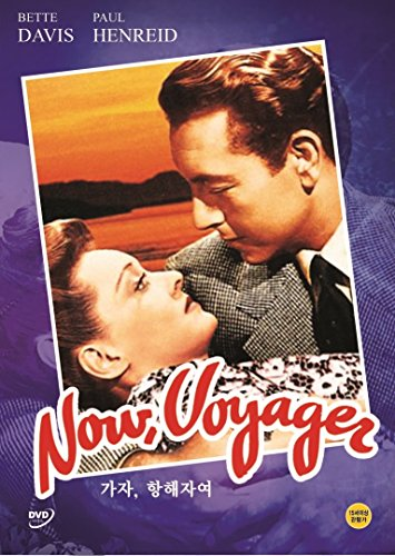now-voyager1942-region-all-ntsc