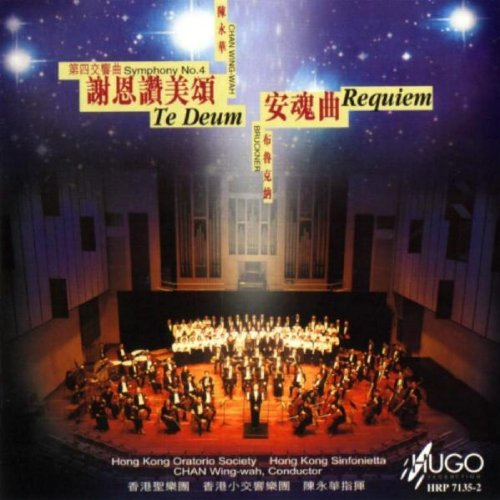 sinfonie-4-te-deum-requiem