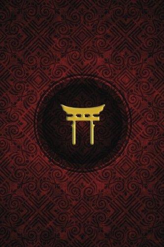 Monogram Shinto Journal: Blank Notebook Diary Log: Volume 47 (Monogram Crimson 365 Lined) por N.D. Author Services