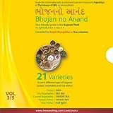 Bhojan No Anand - Volume 3/5
