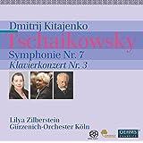 Symphonie No. 7   Piano Concert [Lilya Zilberstein, Gürzenich-Orchester Köln] [Oehms: OC672]