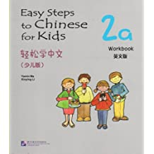 Easy Steps to Chinese for Kids - Workbook 2a