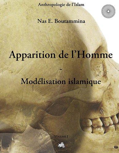 Apparition de l'homme : Modélisation islamique