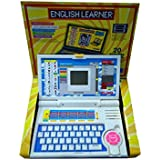 HickoryDickoryBox Learning Laptop With 20 Activities