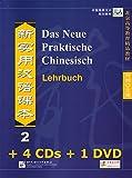 Das Neue Praktische Chinesisch /Xin shiyong hanyu keben / Das Neue Praktische Chinesisch - Set aus Lehrbuch 2 und 4 CDs und 1 DVD