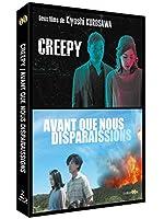 Avant que nous disparaissions + Creepy (Coffret 2 films) - Bluray [Blu-ray]