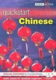 QUICKSTART CHINESE AUDIO CD'S