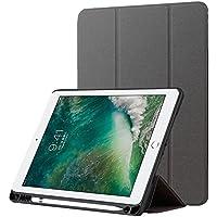 iPad 9.7 2018/2017 Funda, Dfly Cubierta Trasera Ultra Slim TPU con [Apple Pencil Holder] [Trifold Stand] y [Auto-Sueño / Estela] Inteligencia Funda para iPad 9.7 2018/2017 / iPad Pro 9.7 / iPad Air 2 / Air - Gary