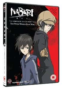 Nabari No Ou Series 1 Part 2[DVD] [UK Import]