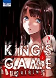 King's Game Origin, Tome 2 :