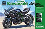 Maquette Moto Kawasaki Ninja H2r