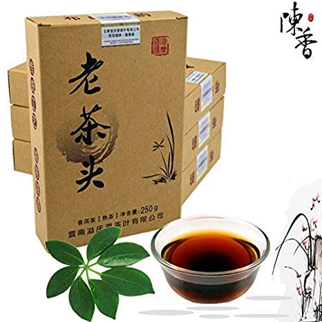 Kedus Yunnan Menghai Ripe Puer Old Tea Head Tea Organic Original Hoar Frost for Health Care Slimming Pu'er Pu Er Pu-erh Tea 250g