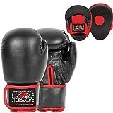 BE SMART BeSmart-Focus Pads Hook and Jab Pro Fight MMA-Training-Handschuhe, schwarz/rot, 4 Oz