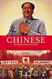 Chinese Propaganda Posters (Special)
