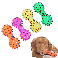 YEKEI Durable Dog Chew Bone Squeaky Toys Tooth Cleaning and Puzzle Game Great for Puppy Non-Toxic Soft Natural TPR Rubber Training - Exercise - Teeth Cleaning for 20-50lbs Small Medium Dogs (4 Pack)