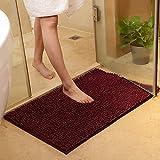 DOTBUY Bad-Teppiche, Chenille Anti-Rutsch-Bequeme Super saugfähiger weicher Duschteppich Dusche Teppich Badematte Bad Teppich (40 * 60cm, Dunkelviolett)