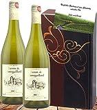 100% Frankreich Weissweingeschenk 2er Set Alternative zu Sauvignon Blanc, Chardonnay & Riesling Weingeschenk zum Geburtstag