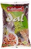 #7: Rajdhani Rajma Srinagar, 500g