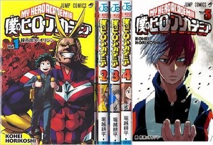 Boku no Hero Academia: My Hero Academia 1-11 Set [Japanese]
