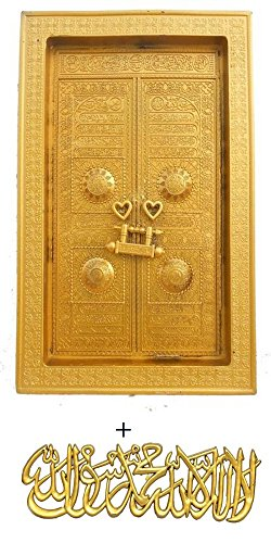 Holy Text Kalma and Holy Jannati Darwaja as a Beautiful Gift for...