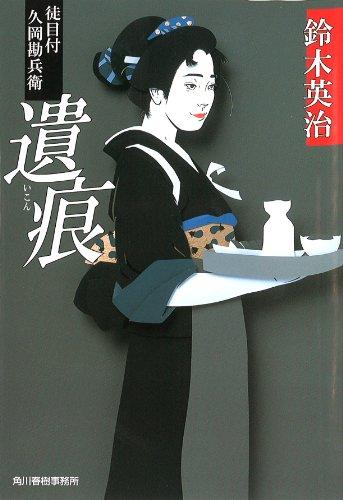 Ikon : Kachimetsuke hisaoka kanbee